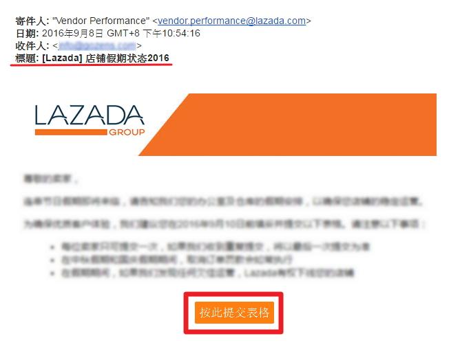 lza-mail